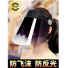 *SHIP TODAY*.Protective droplets cover mask sun visor UV protection