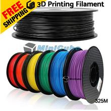 3D Printer High Quality 1.75mm Filament PLA ABS 1kg / 1000g [325M]
