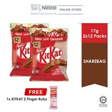 Nestle KITKAT 2F Chocolate pack 12x17g Free KITKAT 2F Ruby