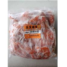 WS Roasted Meat 素叉燒條 800g