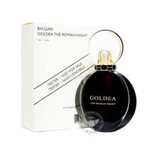 *100% Original Tester Unit*Bvlgari Goldea The Roman Night 75ml