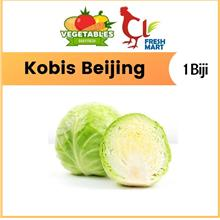 Fresh Cabbage / Kobis Beijing (1Pcs)