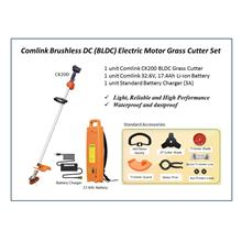 Comlink CK200 Brushless DC (BLDC) Motor Grass Cutter Set