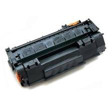 Canon 308 Compatible Toner For Canon LBP-3300