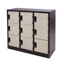 Half Height 9 Compartment Steel Locker (Combination)  : S129/A