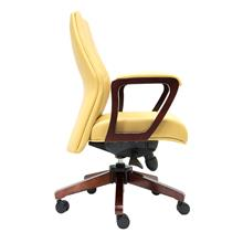 Presidential Low Back Wooden Series Office Chair - SMILE E2913H