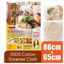 BIGSPOON 100% Natural Pure Cotton Steamer Cloth 86x65cm TAIWAN BJ-2596