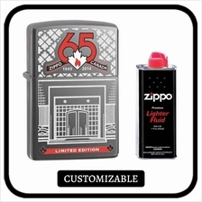 Zippo 65000 65th Anniversary Limited Edition with Free Zippo Fluid  & Name Eng