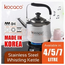 BIGSPOON KOCACO 4/5/7L Stainless Steel IH Whistling Kettle KOREA