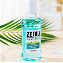 KB001 Zeniu 250ml Peppermint Flavour Mouthwash
