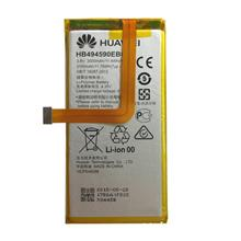 ORIGINAL HUAWEI HONOR 7 HB494590EBC BATTERY