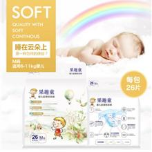 FRUIT FUN BABY ULTRA-THIN DIAPER