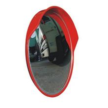 24' OUTDOOR CONVEX MIRROR OB-CM3824