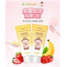 LONGRICH KIDS N TEDDY BEAR COLLECTION - TOOTHPASTE