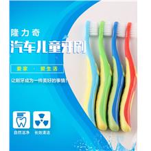 LONGRICH KID'S TOOTHBRUSH
