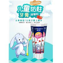 Longrich 60g Kid's Anti-Mite Toothpaste (Strawberry Flavour)