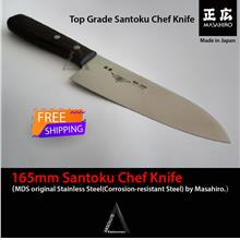 MASAHIRO Top Grade Santoku Chef Knife 165mm Pisau Dapur