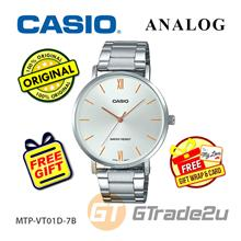CASIO Men MTP-VT01D-7B Analog Watch Fashion Style Dinner [READY STOCK]