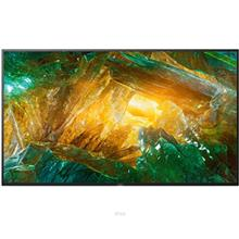 Sony 75 Inch 4K Ultra HD High Dynamic Range (HDR) Smart TV (Android TV) - KD-7)