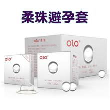 Pearl Extension Condom 5s By OLO (With Hyaluronic-Acid Lube