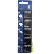 SR44W (357) Maxell 1.55V Silver Oxide Battery - Pack of 5