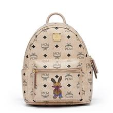 Prelove Limited Edition MCM Rabbit Mini Backpack MWK6AXL07IG NEGO