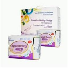 Longrich Superbklean Magnetic Energy Sanitary Napkin (Night Use)