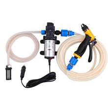 12V 80W High Pressure Electric Car Washing Pump Car Washer Pump High Pressure