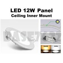 12W LED Round Ceiling Panel Mount Downlight Light Bulb 1710.1