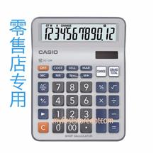 Casio Shop Calculator DC-12M Genuine Casio Desk-Top Type 2-way Power