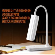 Adjustable LED Table Lamp for Study