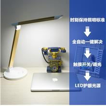 LED Table Lamp with Adjustable Brightness- Silver