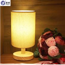 [FREE Light Bulb] Fabric Cover Wooden Table Lamp