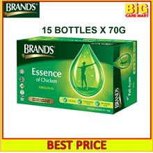 Brands Essence of Chicken 15 X 70g