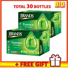 Brands Essence of Chicken 70g X 15bottles X 2 sets + FREE GIFT