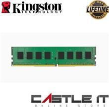 KINGSTON (KSM26ES8/8ME) DESKTOP DDR4 SERVER ECC 8GB Ram PC2666