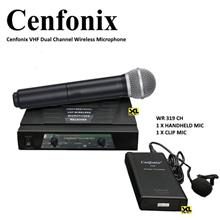 CENFONIX VHF 2 Channel Professional W319CH Wireless Microphone System
