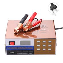 12V/24V Full Automatic-Protect Quick Battery Charger Maintainer with Alligator