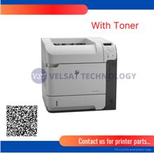 HP LASERJET M603 PRINTER