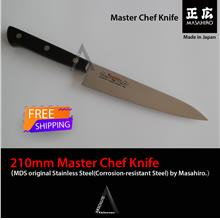 MASAHIRO Master Chef Knife 210mm Pisau Dapur