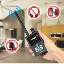 Anti-spy Wireless RF Signal Detector GPS Cam Detector for Detecting