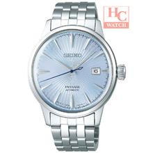 New Seiko SRPE19J1 Presage Cocktail Skydiving Ice Blue Dial Automatic