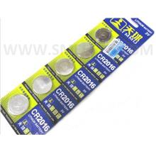*Super 1 ~CR2016 Lithium Button Cell Coin Battery (1 Pack 5pcs)