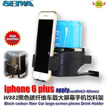 Titanium Silver outlet drink coffee cups Phone holders SEIWA W882