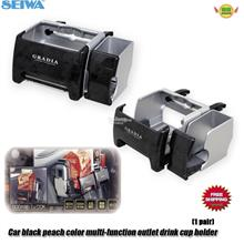 Car outlet drink holder Cup phone holders SEIWA G64