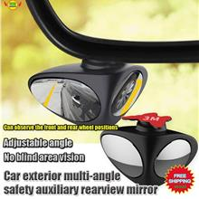 Car exterior Multi-angle safety adjustable rearview 3R-51