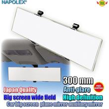 Slim type large-field view Plane Anti-dead-angle rear-view mirror