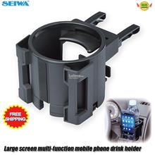 Car Multi-function outlet drink Cup holders metal cans phone holder