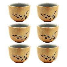 [Set of 6] Golden Glaze Chinese Tea Cup 33ml C300-JM