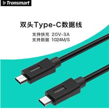 Tronsmart CPP2 PowerLink Braided Nylon USB-C to USB-C 2.0 Charging
